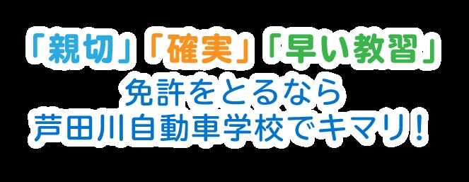広島 免許 更新 コロナ